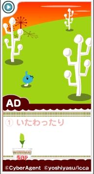 20060510 初めてのタネ、ゲット!(3)
