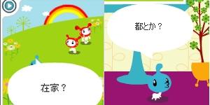 20060522 賀!楊樂多長大了!(1)