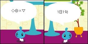 20060522 賀!楊樂多長大了!(2)