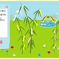 20060707 七夕小孩,誕生!(3)
