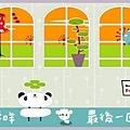 20060717 告別學步咩(1)