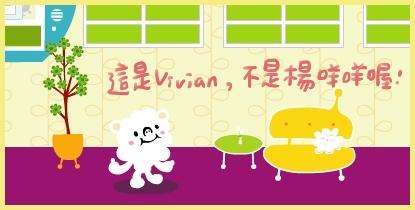 20060831 乾女兒初豋場