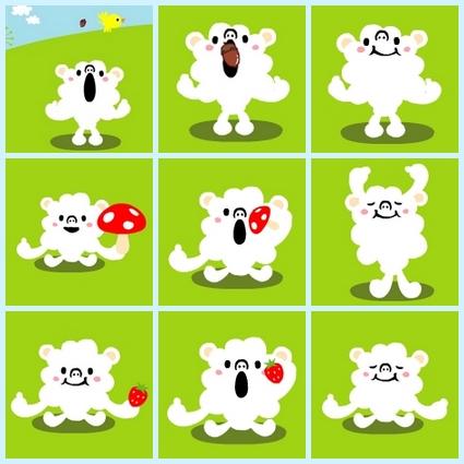 20061001 楊藍咩(5)