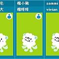 20061113 藍寶寶第三彈