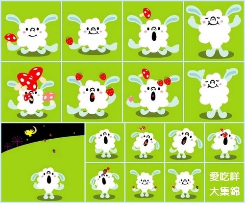 20070219 情人節寶寶(6)