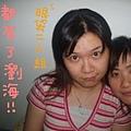 20050710 我與珞的一段情..XD(1)