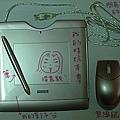 20050731 我的新歡哇抗北鼻