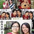 20050828 青春洋溢活力無限台中行(7)