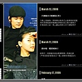 20060314 唐澤版面,功成身退!