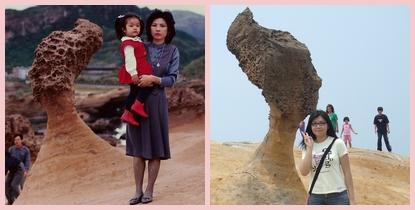 20060703 雜記野柳(1)