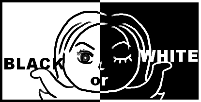 20060706 黑與白