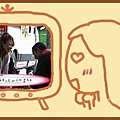 20060711 今天起我是MIE飯!