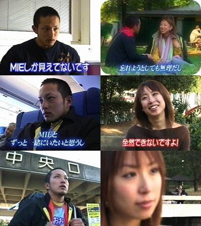 20061104 MIE、Suzan - おめでとう!(1)