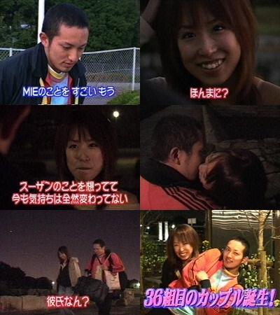 20061104 MIE、Suzan - おめでとう!(2)