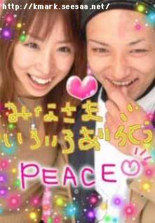 20061104 MIE、Suzan - おめでとう!(3)