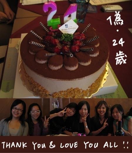 20061112 二五大關(2)