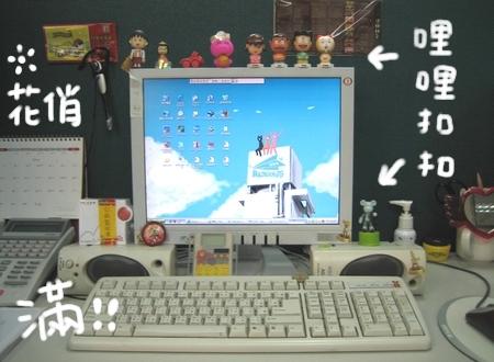 20071008 曲終人散(2)