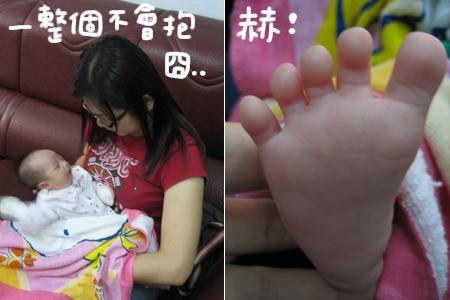 20071017 新手媽媽萬萬歲(4)