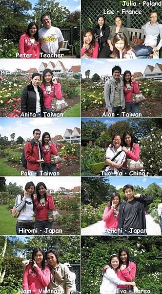 071109 花園同樂會(2)