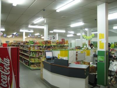 080514 台灣超市逛逛逛 (2)