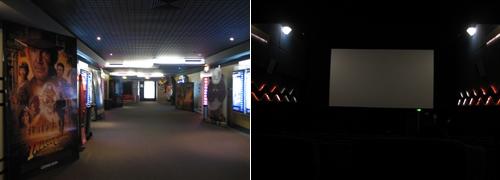 080520 鄉巴佬前進電影院 (3)