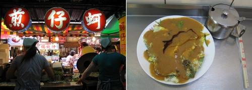 20080725 小吃小熱身 (4)