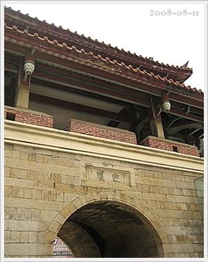 20080907 來去風城 (1)