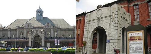 20080907 來去風城 (2)