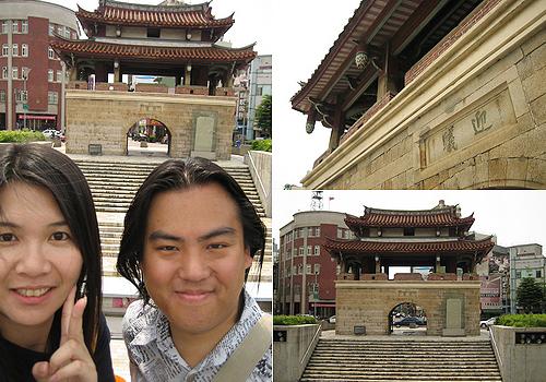 20080907 來去風城 (4)
