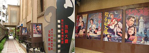 20080907 來去風城 (6)