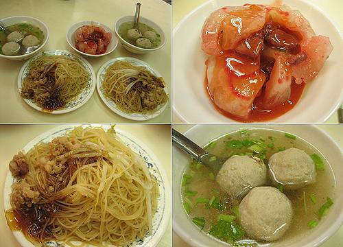 20080909 新竹吃吃吃 (2)