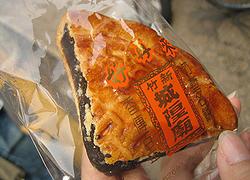 20080909 新竹吃吃吃 (3)