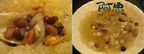 20080909 新竹吃吃吃 (5)