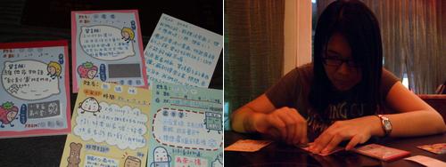 20080904 濃熊小聚 (4)