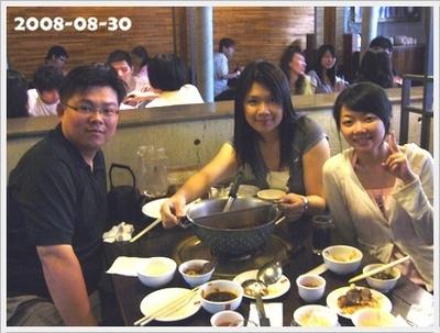 20081020 鹿港小遊記 (1)