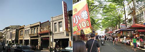 20081020 鹿港小遊記 (2)