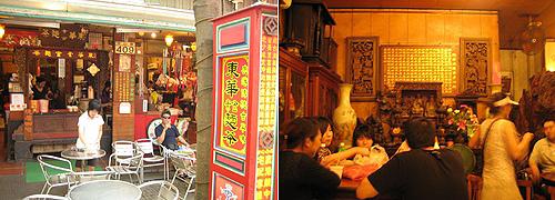 20081020 鹿港小遊記 (3)