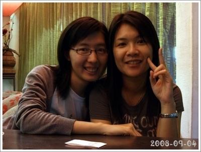 20080904 濃熊小聚 (1)