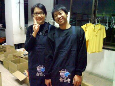20081210 打工札記之歡迎來到圍裙王國 (1)