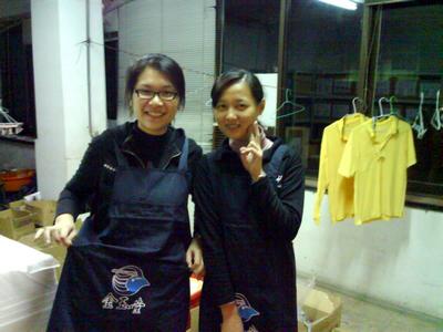 20081210 打工札記之歡迎來到圍裙王國 (2)