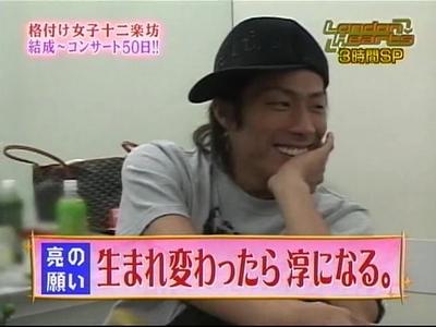 20081216 最近覺得他很man (1)