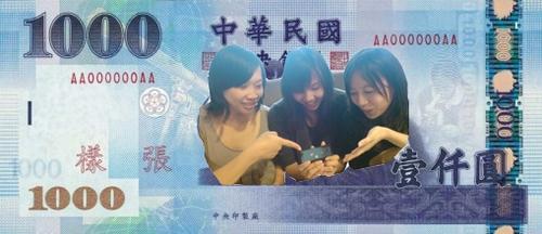 20090214 閃吧閃吧閃光節 (5)
