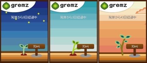 賀!小樹長大了! (2)