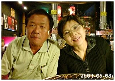 20090508 母親節大餐 (1)