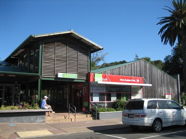 小木屋郵局