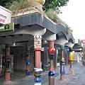 Kawakawa 的著名公廁