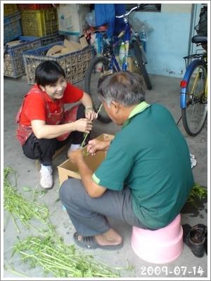 20090809 風雨無阻之爸爸節快樂 (3)
