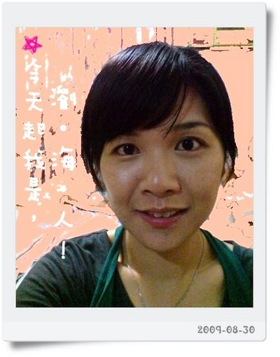 20090830 瀏海人!(2)