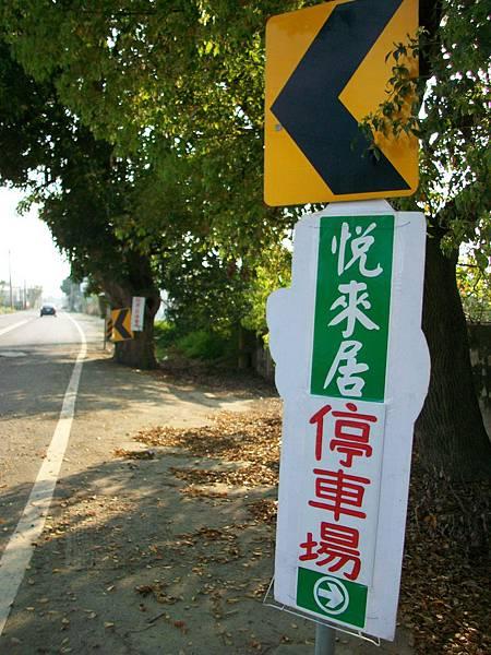 停車場指標-1