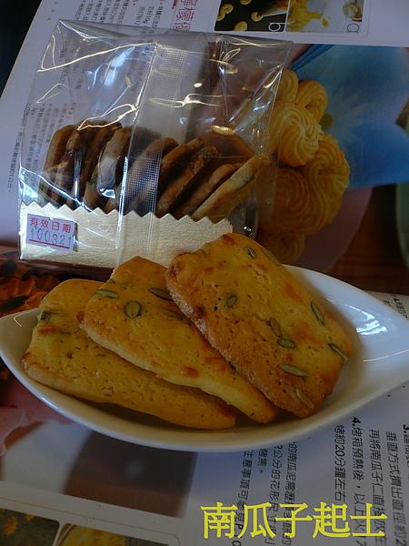 悅來居餐廳自製 手工餅干